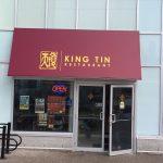 image of King Tin's Awning